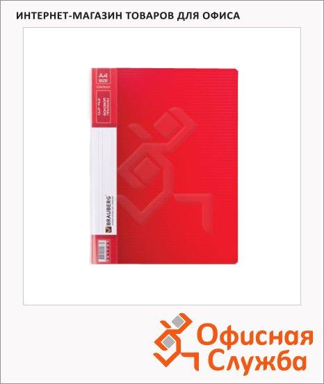 Папка пластиковая с зажимом Brauberg Contract красная, А4, 0.7мм