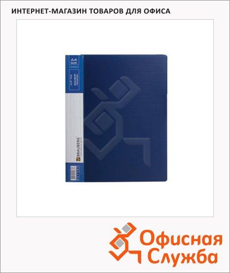 фото: Пластиковая папка с зажимом Brauberg Contract синяя А4