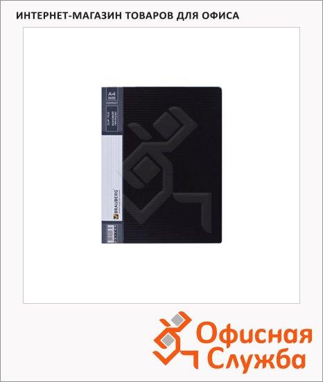 Папка пластиковая с зажимом Brauberg Contract черная, А4, 0.7мм