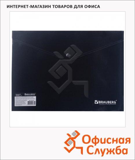 Папка-конверт на кнопке Brauberg черная, А4
