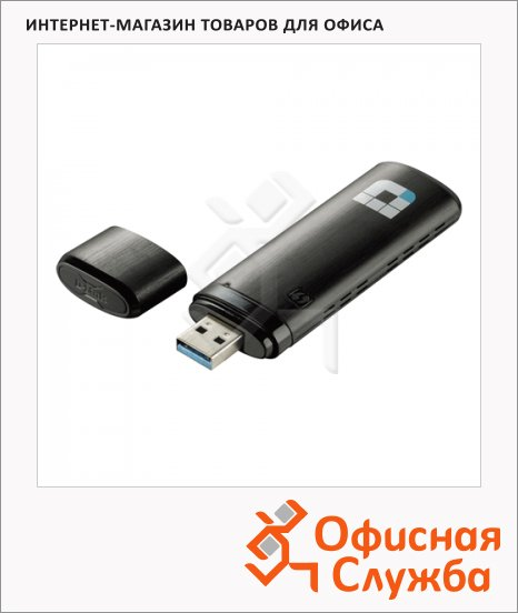 фото: Адаптер беспроводной USB D-Link Wi-Fi DWA-182 300/867 мбит/с 802.11ac