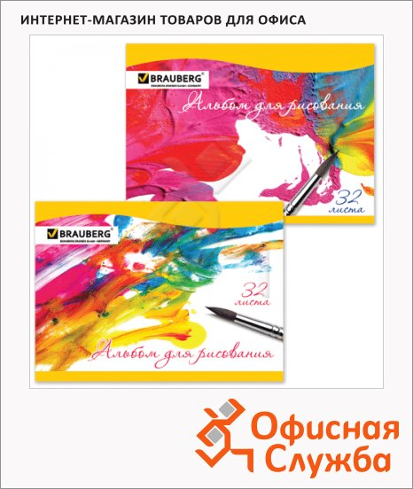 Альбом для рисования Brauberg Палитра, А4, 100 г/м2, 32 листа, на скрепке