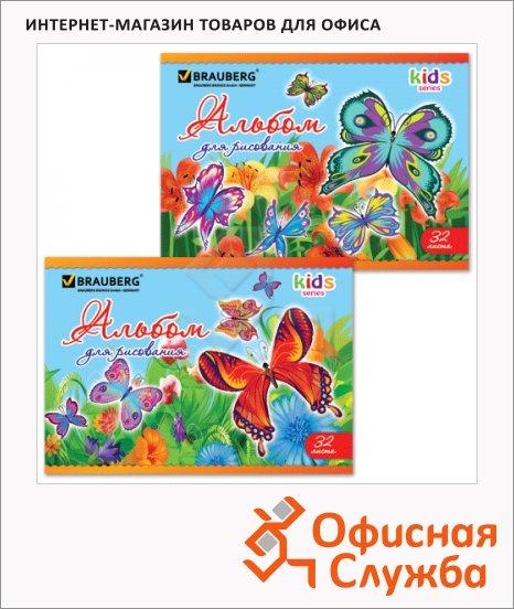 Альбом для рисования Brauberg Kids Series Бабочки, А4, 100 г/м2, 32 листа, на скрепке