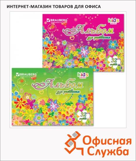 фото: Альбом для рисования Brauberg Kids Series Цветы А4, 100 г/м2, 32 листа, на скрепке
