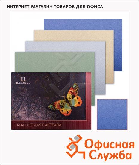 Папка для пастели Palazzo Бабочка А2, 20 листов, тонированная, 4 цвета, 200 г/м2