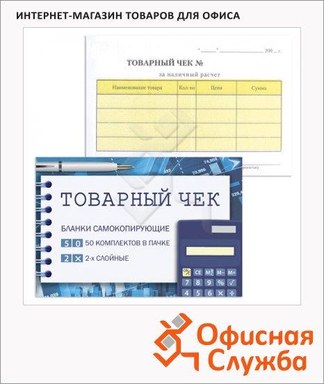 фото: Бланк товарный чек А6 110х143 мм, 50шт, пустографка, обложка с подложкой