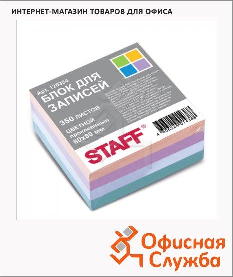 Блок для записей на склейке Staff цветной, 8х8см, 350 листов