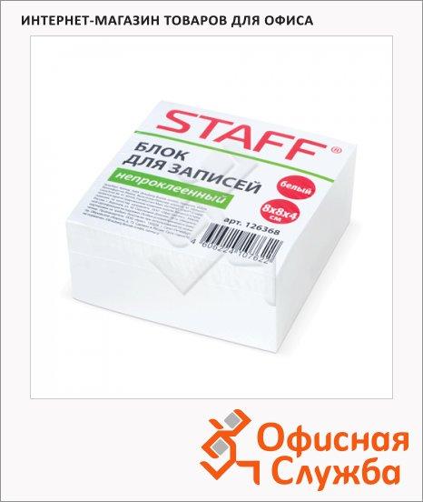 Блок для записей непроклеенный Staff белый, 80х80мм