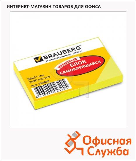 ���� ��� ������� � ������� ����� Brauberg ������, ����, 38x51��, 2�90 ������