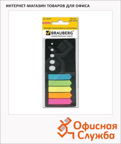 Клейкие закладки пластиковые Brauberg 5 цветов, 12х50мм, 100шт, в книжке