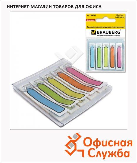 Клейкие закладки пластиковые Brauberg 5 цветов, 10х48мм, 5х20 листов, в диспенсере