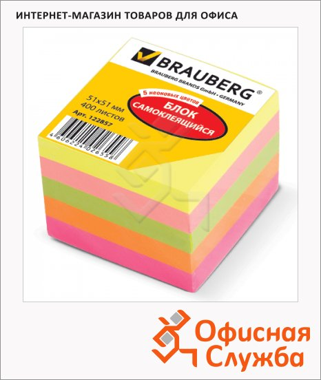 Блок для записей с клейким краем Brauberg 5 цветов, 51x51мм, 400 листов, неон