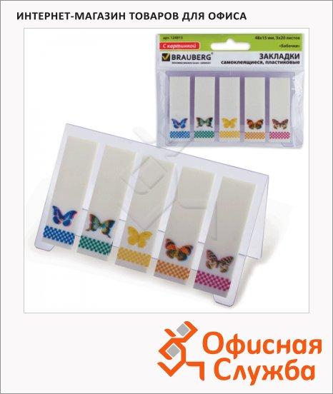фото: Клейкие закладки пластиковые Brauberg 48x15мм 5х20 листов, в книжке, рисунок бабочки
