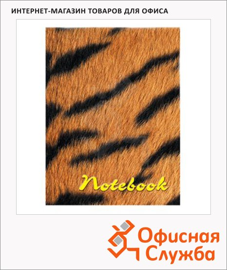 Блокнот Staff Тигровый, А6, 80 листов, в клетку, на сшивке, ламинированный картон