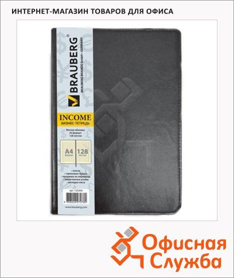 фото: Тетрадь Brauberg Income черная A4, 128 листов, в клетку, на сшивке, искусственная кожа