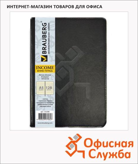 Тетрадь Brauberg Income черная, A5, 128 листов, в клетку, на сшивке, искусственная кожа