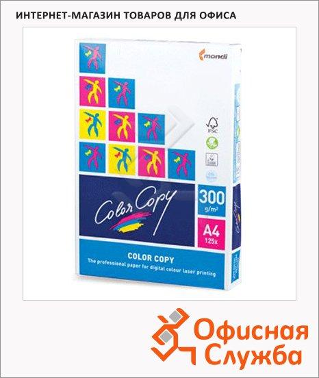 Бумага для принтера Color Copy А4, белизна 161%CIE, 125 листов, 300г/м2