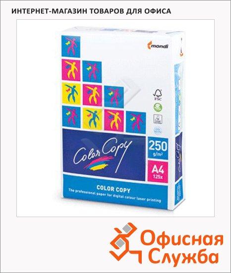 Бумага для принтера Color Copy А4, белизна 161%CIE, 125 листов, 250г/м2