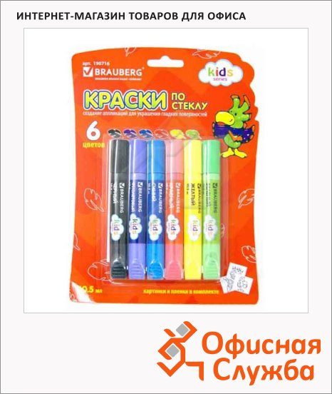 Краска витражная Brauberg Kids Series 6 цветов по 10.5мл, с шаблонами