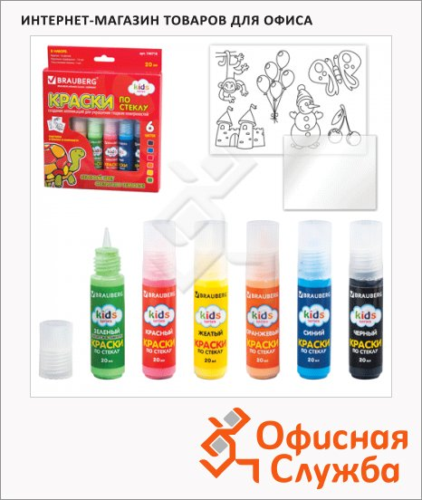 Краска витражная Brauberg Kids Series 6 цветов по 20мл, с шаблонами