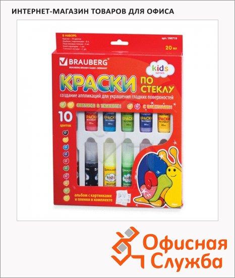 фото: Краска витражная Brauberg Kids Series 10 цветов по 20мл с шаблонами