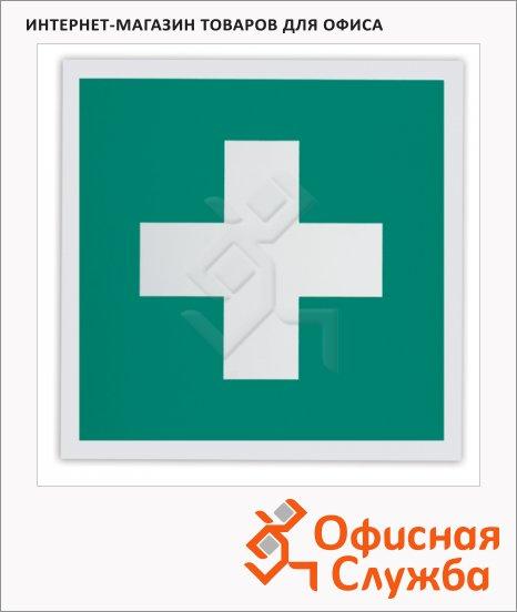 фото: Знак Аптечка первой помощи Фолиант 200х200мм фотолюминесцентный, самоклеящаяся пленка, ЕС01