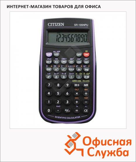фото: Калькулятор инженерный Citizen SR-135NPU фиолетовый 8+2 разрядов