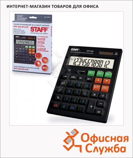 Калькулятор настольный Staff STF-555 черный, 12 разрядов