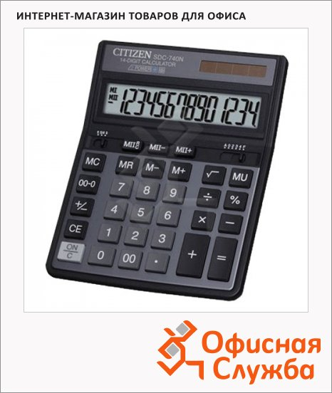фото: Калькулятор настольный SDC-740N серый 14 разрядов