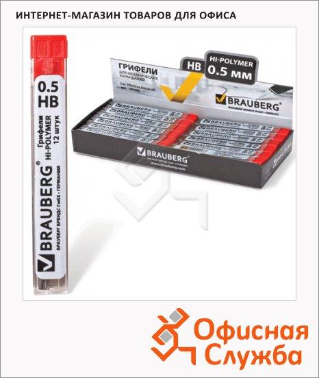 фото: Грифели для механических карандашей Brauberg Hi-Polymer 180446 HB 12шт, 0.5мм