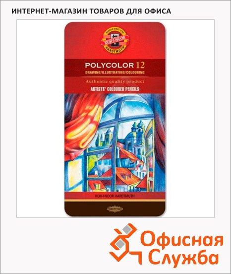 Набор цветных карандашей Koh-I-Noor Polycolor 12 цветов, художественные