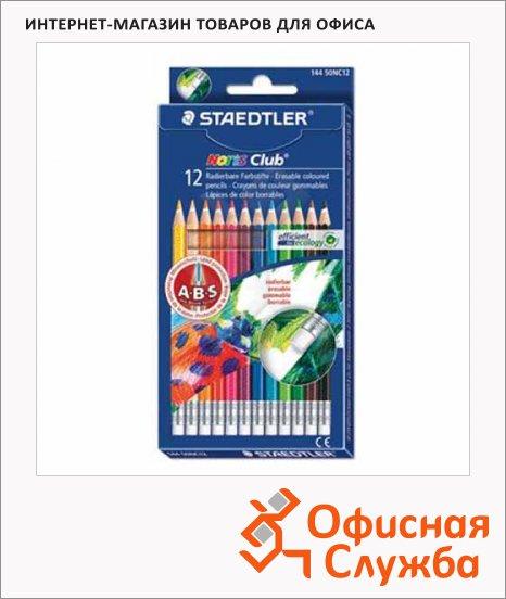Набор цветных карандашей Staedtler NorisClub 12 цветов, с ластиком, 14450NC12