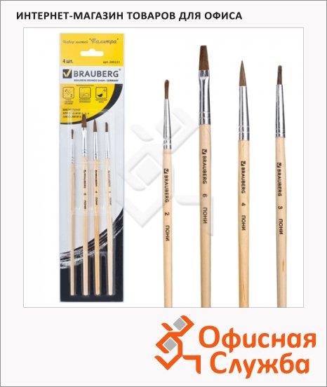 Набор кистей для рисования Brauberg Палитра №2-6, пони, круглые и плоские, 4шт