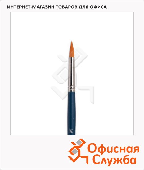 Кисть для рисования из синтетики Байкал №10, круглая, длинная ручка