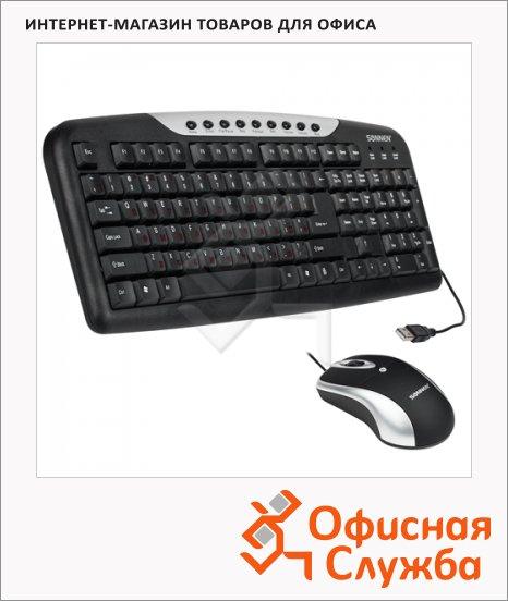 фото: Набор клавиатура и мышь проводной Sonnen KB-S110 черный