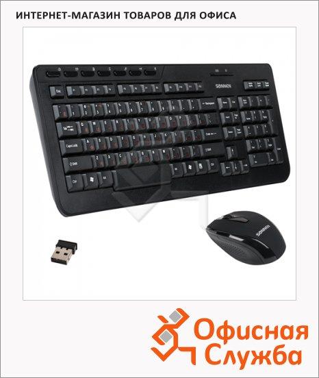 Набор клавиатура и мышь беспроводной Sonnen KB-S120, USB, черный