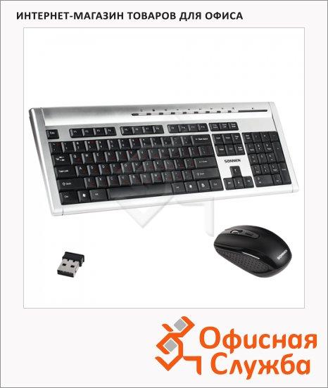 Набор клавиатура и мышь беспроводной Sonnen KB-S140, USB, серебристо-черный