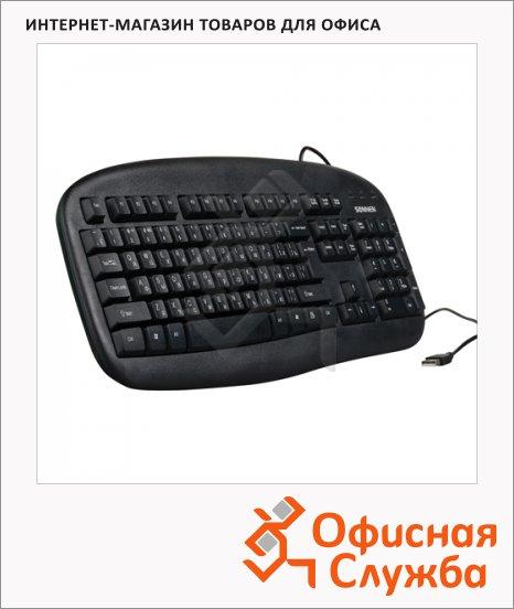 фото: Клавиатура проводная USB Sonnen KB-320 черная