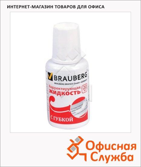 Корректирующая жидкость Brauberg Premium 20мл, с губкой, быстросохнущая