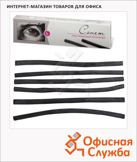 Уголь для рисования Невская Палитра Сонет 170мм, 6шт, толщина 6-8мм
