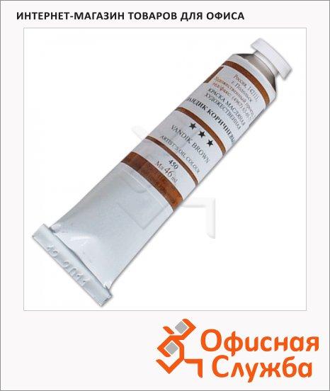 фото: Краска масляная художественная Подольск-Арт-Центр ван-дик коричневая туба 46мл