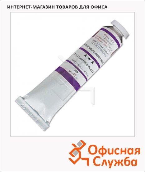 Краска масляная художественная Подольск-Арт-Центр ультрамарин, туба 46мл, фиолетовый