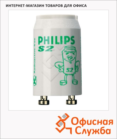 фото: Стартер для люминесцентных ламп Philips S2 4-22Вт 220-240V, 25шт./уп