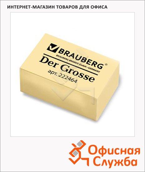 Ластик Brauberg Der Grosse 40х25х15мм, бежевый, супермягкий