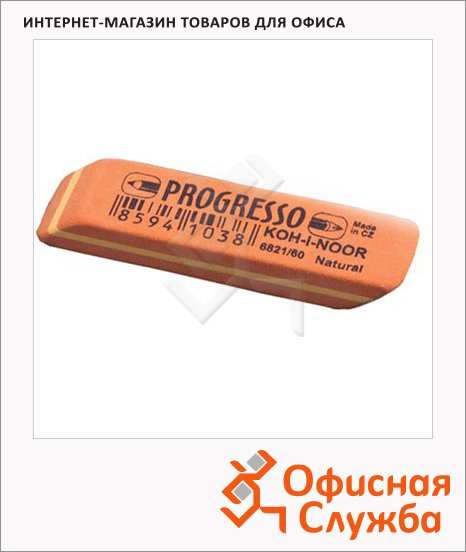 Ластик Koh-I-Noor Progresso 6821/60, комбинированный, для карандаша и ручки