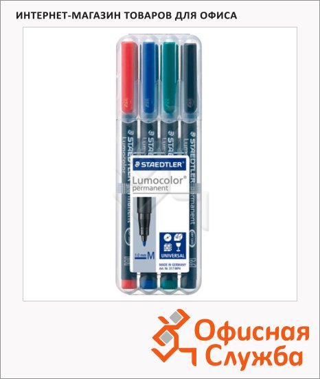 Маркер перманентный Staedtler Lumocolor 317-9 набор 4 цвета, 1мм, круглый наконечник