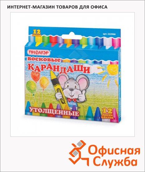 Набор восковых карандашей Пифагор 12 цветов, утолщенные, 222966