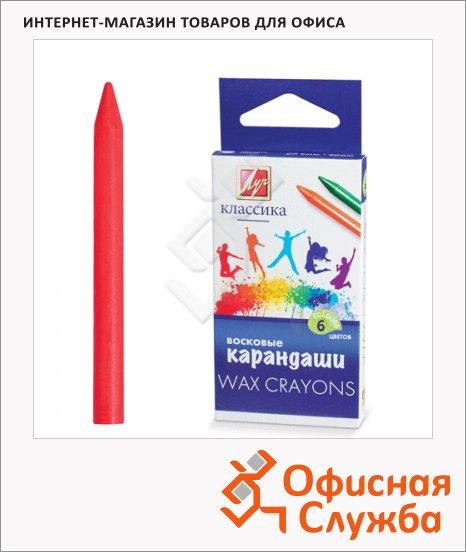 Набор восковых карандашей Луч Классика 6 цветов, 12С860-08