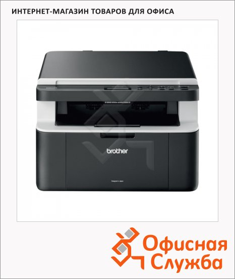 ��� �������� Brother DCP 1512R, �4, 20 ���/���, 16 ��