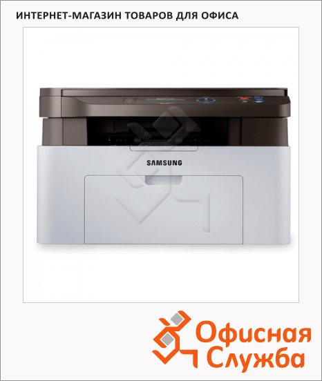 МФУ лазерное Samsung SL-M2070, А4, 20 стр/мин, 128 Мб